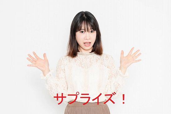 上白石萌音と橋本環奈の歌声「やさしさに包まれたなら」動画でみる!24時間テレビ