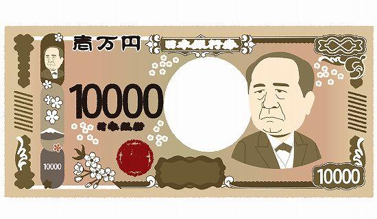 渋沢栄一はどんな人物で何をした?新一万円札は2024年4月予定